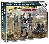 ZVEZDA- Estado Major Alemán 2GM, Z6133, No Incluye información