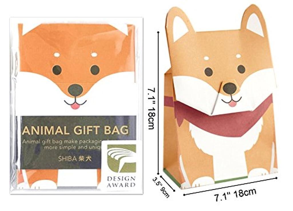GOTOME Animal Gift Bag Origami Paper Bag, Shiba Inu, Large, 7.5