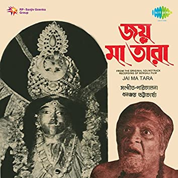 Jai Ma Tara (Original Motion Picture Soundtrack)