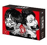 未満警察 ミッドナイトランナー DVD-BOX[DVD]