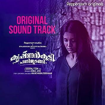 Krishnankutty Pani Thudangi (Original Motion Picture Soundtrack)