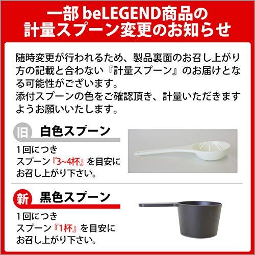 ビーレジェンドカゼインプロテイン(カゼイン&ホエイ)いちごミルク風味1Kg