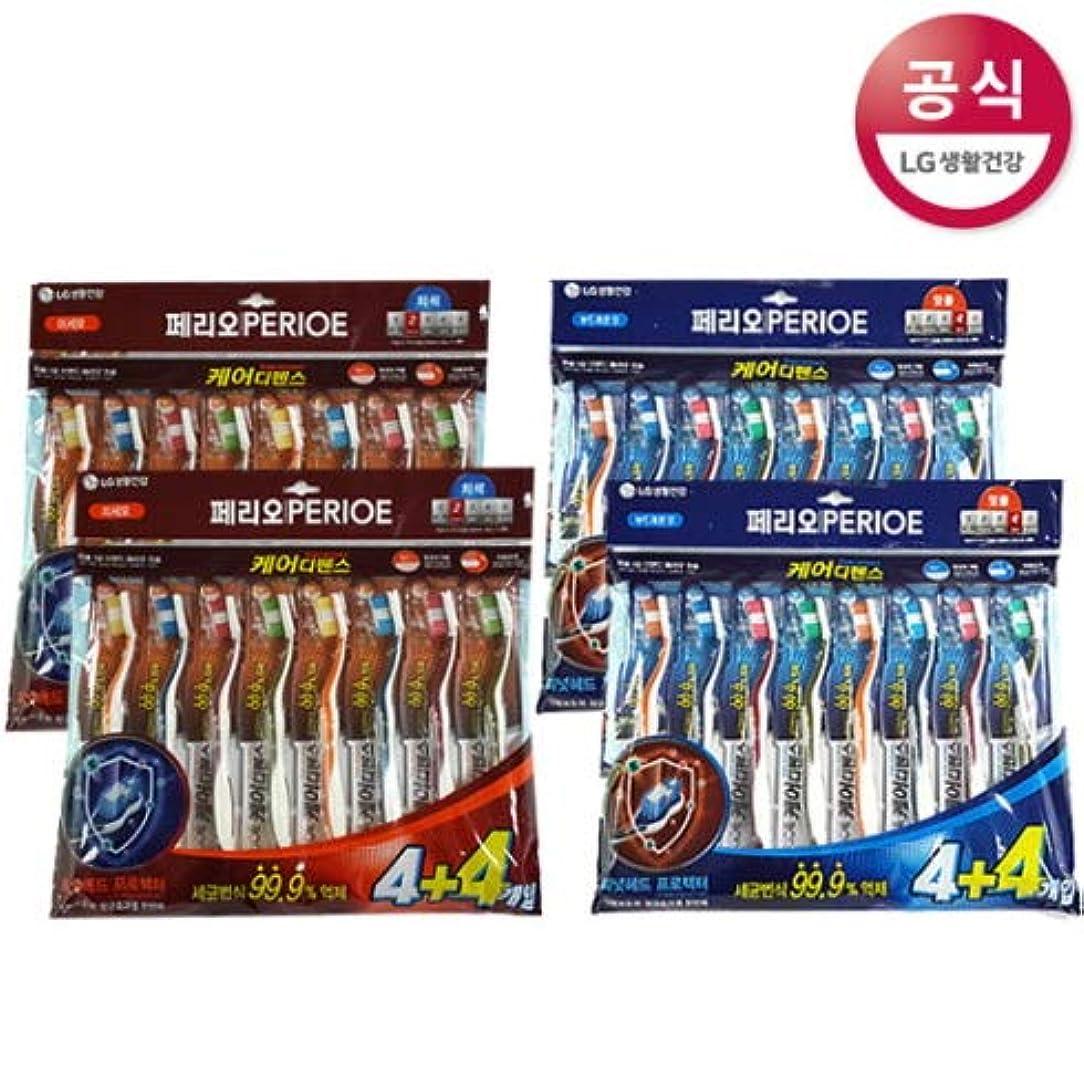 スタッフテーブルを設定する水銀の[LG HnB] Perio Care Defense Toothbrush/ペリオケアディフェンス歯ブラシ 8口x4個(海外直送品)