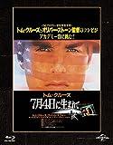 7月4日に生まれて ユニバーサル思い出の復刻版 ブルーレイ[Blu-ray/ブルーレイ]
