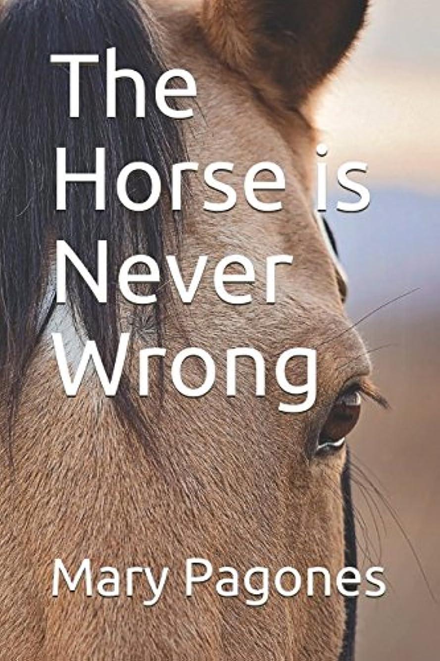 幽霊バン川The Horse is Never Wrong (Fortune's Fool)