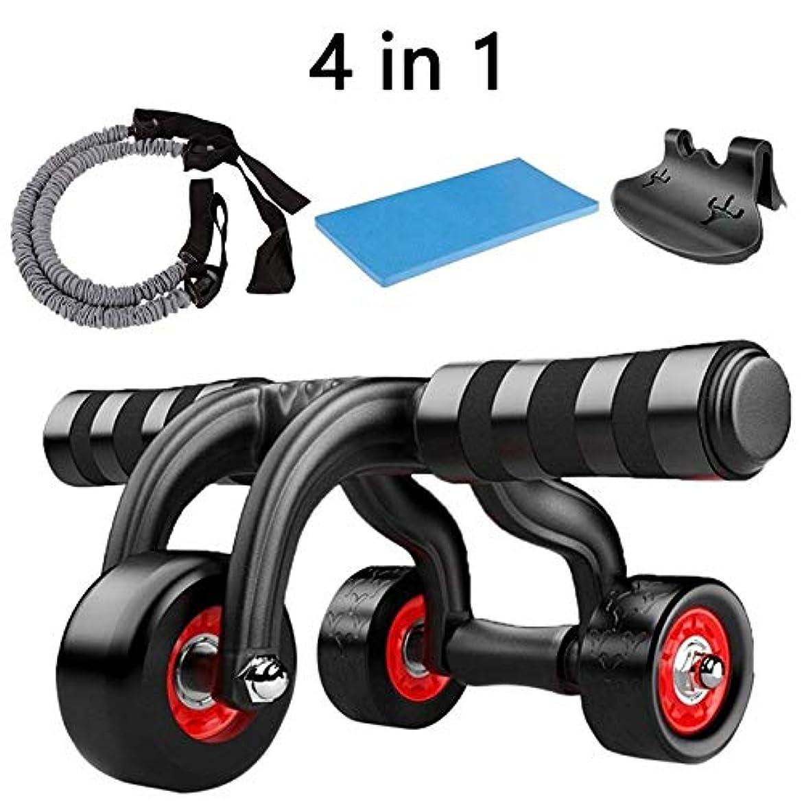 流行きちんとした何よりも盛世汇众 ホームスポーツの腹筋トレーナー三輪フィットネス機器アップローラーコースターボディアームウエストジムABエクササイズパワープッシュ (色 : 4 in 1)