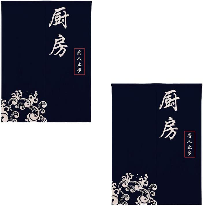 homozy 2xJapanese Noren Doorway Curtain Room Hanging Japan's largest assortment Miami Mall Kit Divider