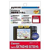 HAKUBA デジタルカメラ液晶保護フィルムMarkII Canon PowerShot SX740HS / SX730HS専用 DGF2-CASX740