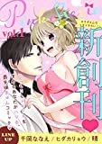 Pinkcherie vol.1 創刊号