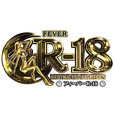 CRフィーバーR-18オリジナルサウンドトラック