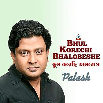 Bhul Korechi Bhalobeshe