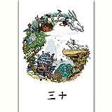 Japón Anime Puzzles Art Ghibli Tribute Dibujos Animados Papel Cartón Rompecabezas 1000 Piezas Juegos de ensamblaje para niños Juguetes educativos (38x26cm)