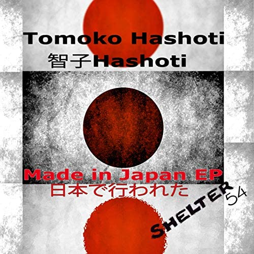 Tomoko Hashoti