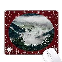 雲の林業科学は自然の風景 オフィス用雪ゴムマウスパッド
