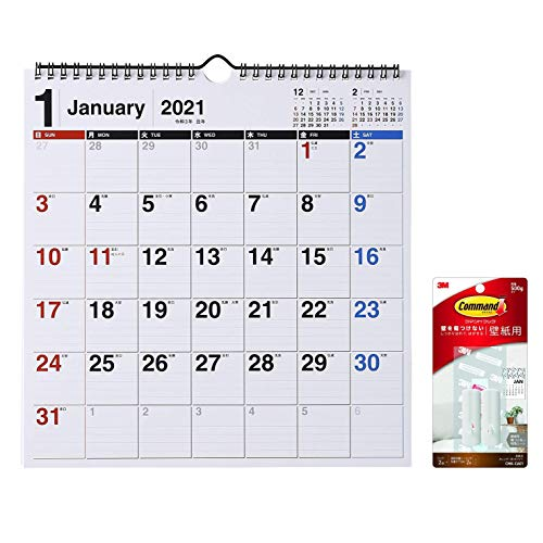高橋 2021年 カレンダー 壁掛け B4変型 E78 ([カレンダー]) + 3M コマンド フック 壁紙用 カレンダー用 ホワイト 2個 CMK-CA01 セット