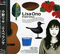 Esperanca by Lisa Ono (2000-05-24)