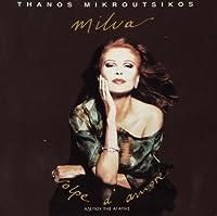 Milva - Volpe de Amore (1 CD)