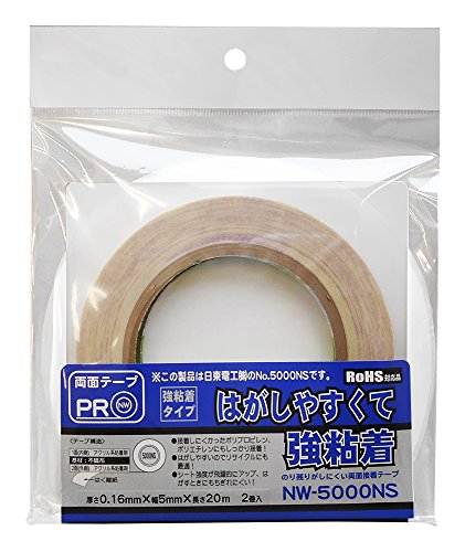 W KI のり残りがしにくい両面接着テープ 厚さ0.16mmX幅5mmX長さ20m 2巻入