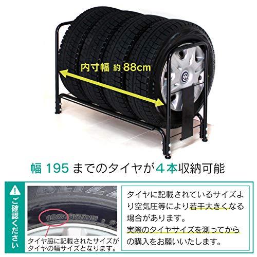 川口工器『スロープ付きタイヤラックカバー付(ST-559)』