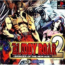 Bloody Roar 2: Bringer of the New Age [Japan Import]