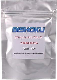 BISHOKU 中国産ブラインシュリンプエッグ 大卵 孵化率95% 100g