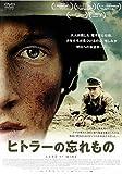 ヒトラーの忘れもの [DVD] image