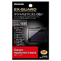 HAKUBA デジタルカメラ液晶保護フィルム EX-GUARD 高硬度9H Canon PowerShot G5 X Mark II 専用 EXGF-CAG5XM2