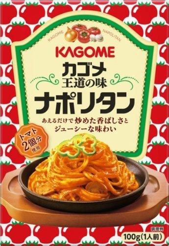カゴメ『王道の味ナポリタン』