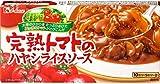 完熟トマトのハヤシライスソース 箱184g