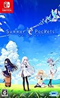 Summer Pockets 【Amazon.co.jp限定】A4クリアファイル 付 - Switch