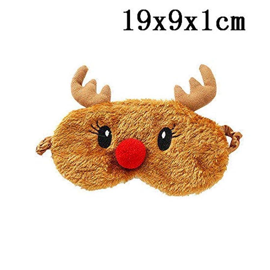 小道具ストレッチ航海のNOTE かわいいアイスクリームユニコーンソフトスリーピングアイカバーマスククリスマス鹿かわいい動物ぬいぐるみ生地用ホーム旅行