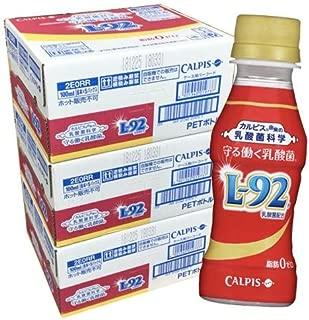 【3ケース90本】カルピス 守る働く乳酸菌 L-92 100ml×90本入(3ケース)49391589-90