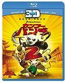 カンフーパンダ2 3Dスーパーセット [Blu-ray] image