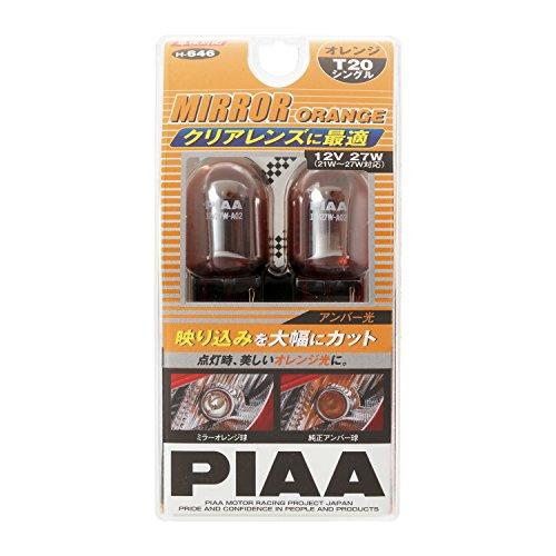 PIAA ウインカー用 ハロゲンバルブ T20シングル オレンジ ミラーオレンジ 車検対応 輸入車対応 2個入 12V/2...