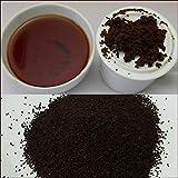 セレクティー セレクティ ウガンダ CTC紅茶 カヨンザ製茶工場 80g