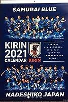 キリンビール 2021年 カレンダー なでしこジャパン サムライブルー