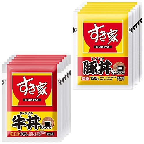すき家 牛×豚セット(牛丼の具135g×5、豚丼の具135g×5) 冷凍食品
