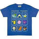 Popgear Pokemon Trainer Boys T-Shirt Royal Blue Heather Camiseta, Azul Real Jaspeado, 6-7 Años para Niños