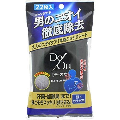 ロート製薬 デオウ リフレッシュシート 爽やかなシトラスハーブの香り 18枚 [5196]