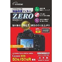 ETSUMI 液晶保護フィルム ZERO Canon EOS 5Ds/5DsR専用 E-7339