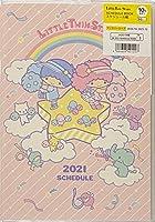 サンリオ リトルツインスター 日本スケジュールカレンダー手帳 B6 2021フィート 12か月 クリアカバー付き (2020年10月~2021年12月)