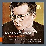 ショスタコーヴィチ: 交響曲第5番