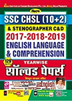 Kiran SSC CHSL And Stenographer 2017 - 2018 - 2019 English language and Comprehension Yearwise Solved Papers (2874)(Hindi)