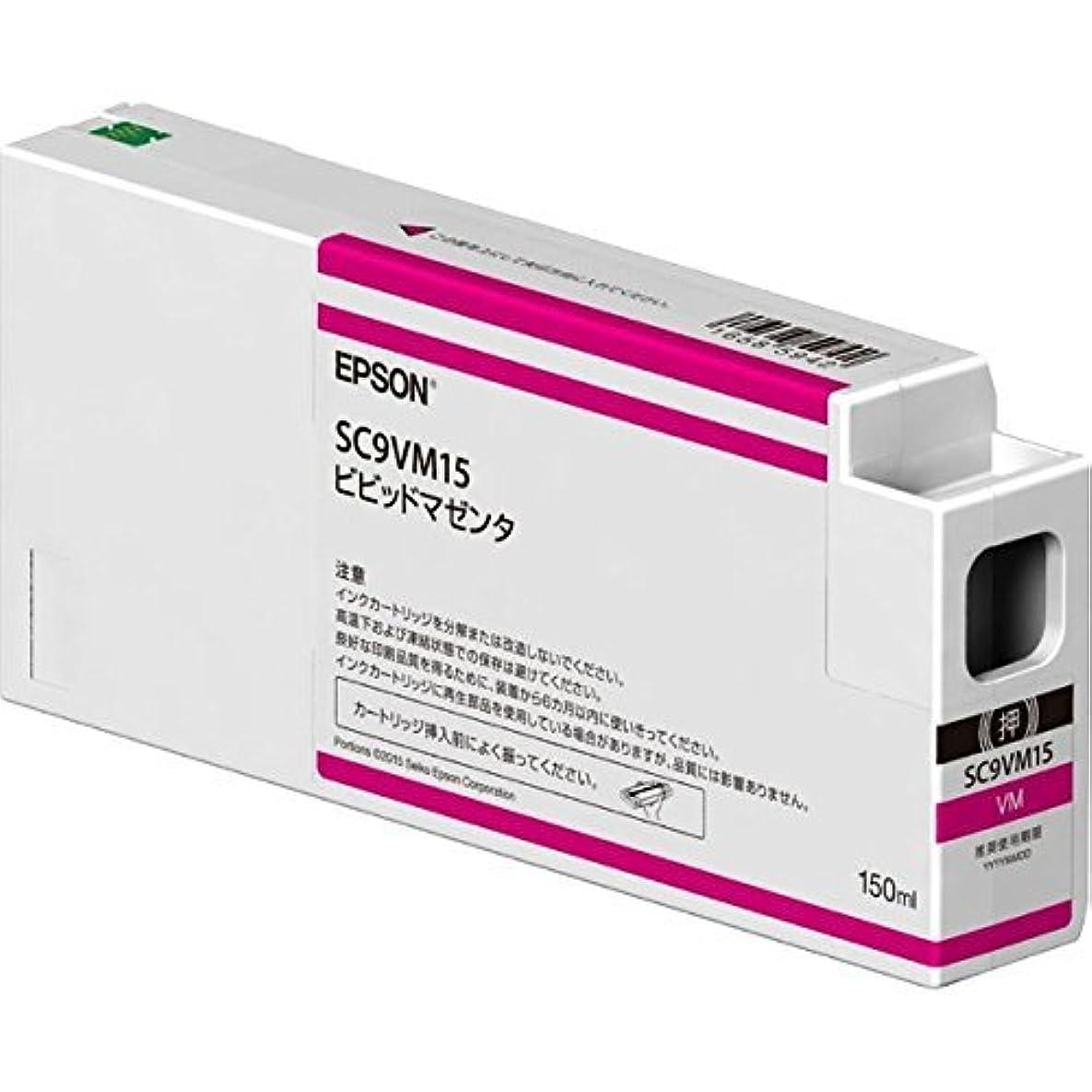 組学習寄生虫EPSON 純正インクカートリッジ SC9VM15 ビビッドマゼンタ/150ml