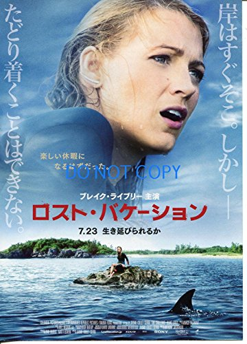 Blake Lively Sexy The Shallows Original Japanese Japan Press Mini Movie Poster - TV Posters