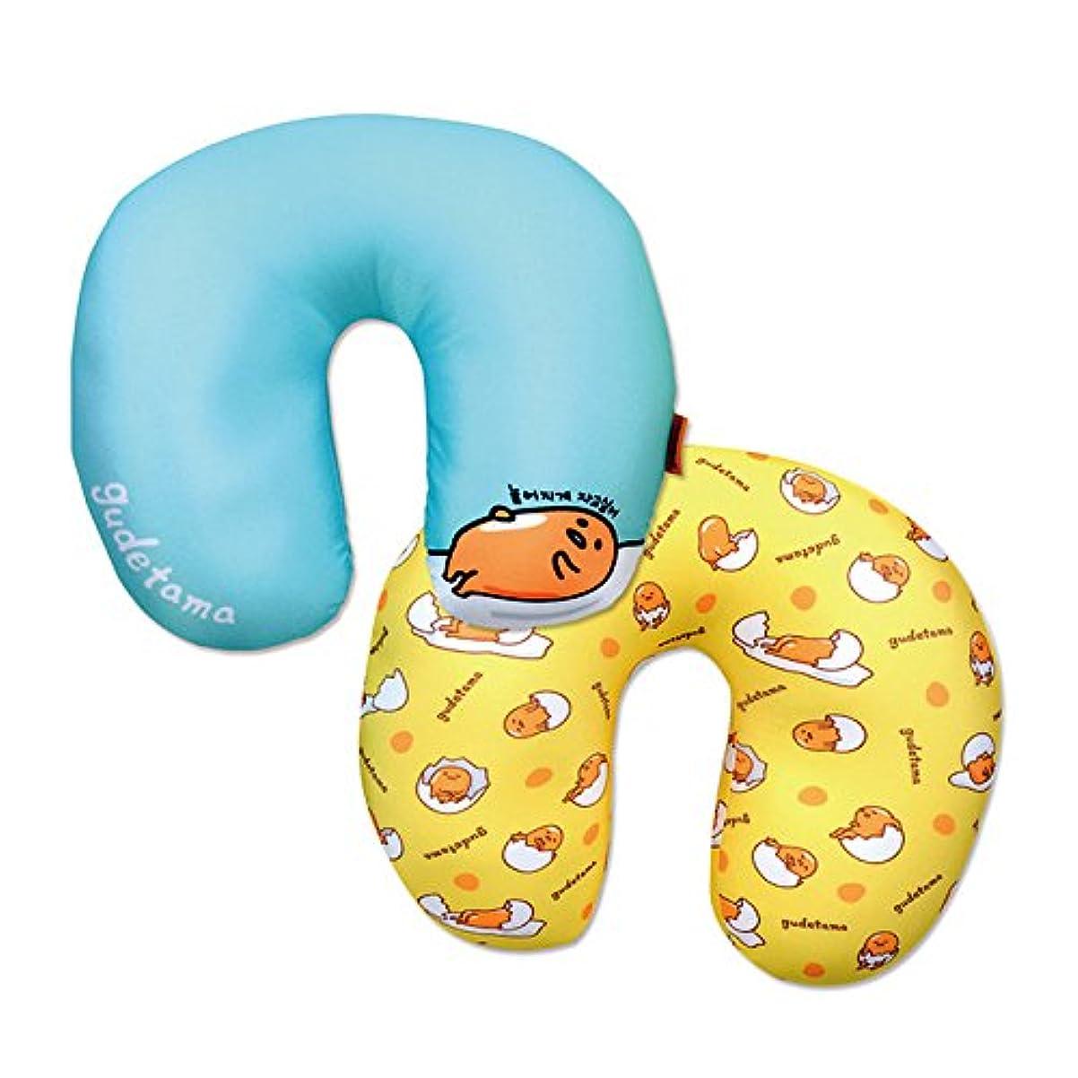 それに応じて銀河無効サンリオGudetama Lazy Eggネッククッション首枕旅行枕1個 イエロー