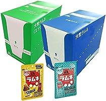 森永 大粒ラムネ アソートパック【BL】【AW】 2種 各1箱(計20袋)