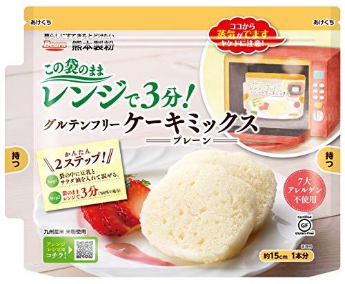 【送料無料】グルテンフリーケーキミックスプレーン【20個セット】80g×20袋セット 熊本製粉