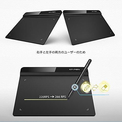 XP-PEN『StarG640』