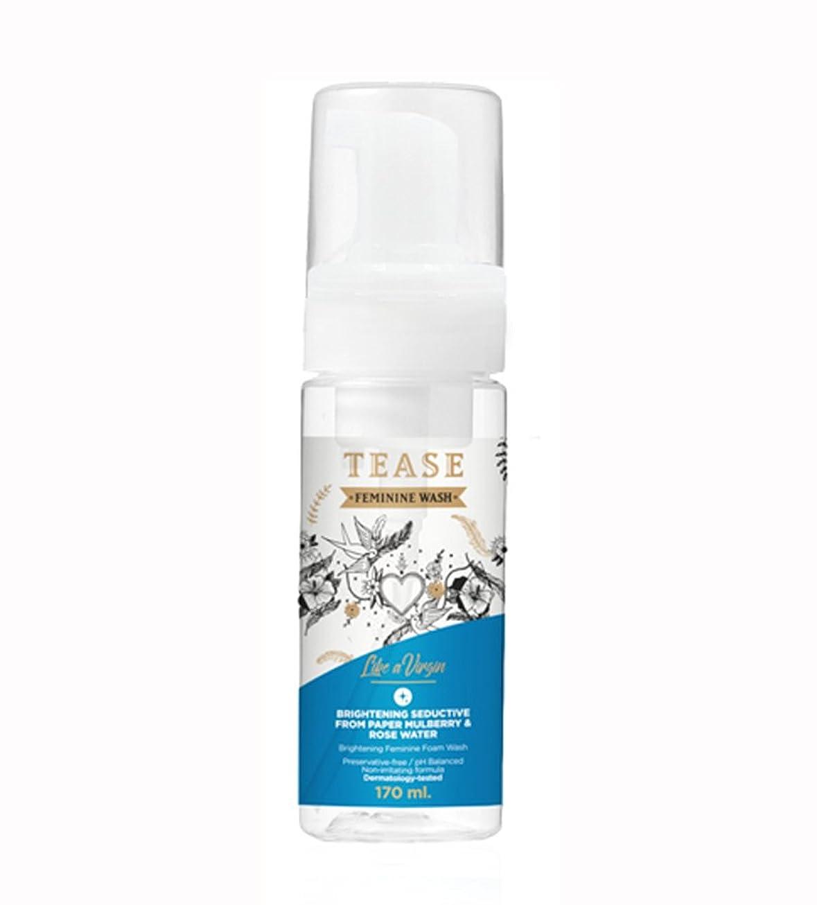 腸戦う選択する(ティース)TEASE フェミニン フォーム ウォッシュ (ブライトニング, 170ml)